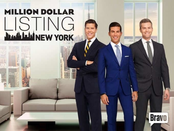 million dollar listing nyc Covet NYC At The Million Dollar Listing NYC With Tyler Whitman 91DS5YMiQnL